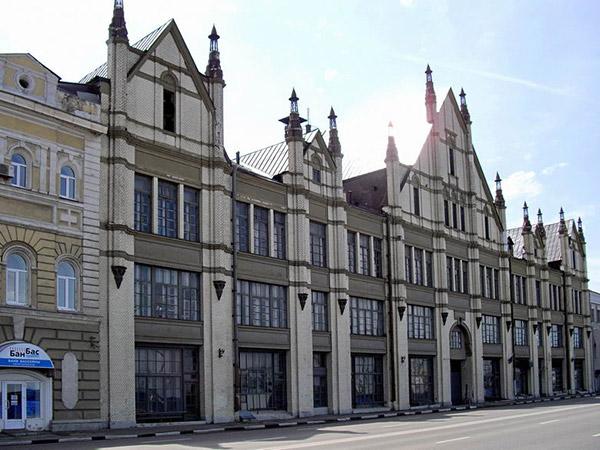 Торговый дом С.М. Рукавишникова