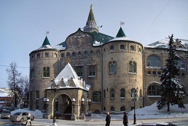 Здание государственного банка на Покровской